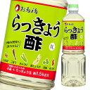 ショッピングペットボトル 【送料無料】お多福 らっきょう酢1Lペットボトル×1ケース(全12本)