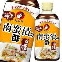 お多福 南蛮漬の酢500mlペットボトル×1ケース(全12本)