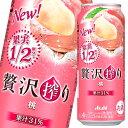 【送料無料】アサヒ 贅沢搾り 桃500ml缶×1ケース(全24本)