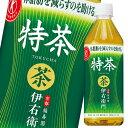 ショッピング特茶 【送料無料】サントリー 伊右衛門特茶(自動販売機用)500ml×1ケース(全24本)