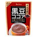 【送料無料】ハウス 黒豆ココア234g袋×1ケース(全40本)