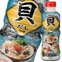 【送料無料】ヤマサ 貝だしつゆ500ml×1ケース(全6本)