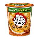 【送料無料】ポッカサッポロ きちんとチキン鶏だし中華スープカップ23.0g×1ケース(全6本)【欠品中】