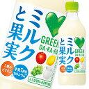 【送料無料】サントリー グリーンダカラ ミルクと果実430ml×2ケース(全48本)【to】
