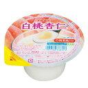 ブルボン 白桃杏仁160g×1ケース(全48個)