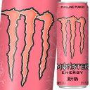 ショッピングアサヒ 【送料無料】アサヒ モンスター パイプラインパンチ355ml缶×2ケース(全48本)