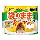 【送料無料】日本ハム 袋のままできる カレーオムライス115gパック×2ケース(全20本)