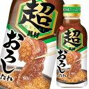 ショッピングペットボトル 【送料無料】キッコーマン 超おろしのたれ325gペットボトル×1ケース(全12本)
