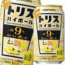【送料無料】サントリー トリスハイボール おいしい濃いめ350ml缶×1ケース(全24本)