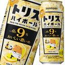 【送料無料】サントリー トリスハイボール おいしい濃いめ500ml缶×1ケース(全24本)