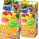 エルビー フルーツセレクション フルーツセブン100%200ml紙パック×1ケース(全24本)