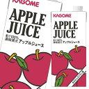 ショッピングパック 【送料無料】カゴメ ホテルレストラン用 アップルジュース1L紙パック×1ケース(全6本)