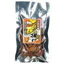 【ネコポス便】【送料無料】栄産業 広島名物 とり皮揚げ36g袋×3袋セット