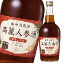【先着限り!クーポン付!】【送料無料】養命酒 高麗人参酒700ml瓶×1ケース(全6本)