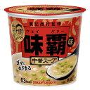 【送料無料】ポッカサッポロ 味覇(ウェイパー)味中華スープカップ17.1g×2ケース(全12本)