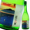【送料無料】滋賀県・喜多酒造 純米酒 近江八景 粟津晴嵐720ml瓶×1ケース(全12本)