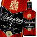 【送料無料】サントリー バランタイン7年700ml瓶×2ケース(全12本)