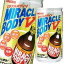 【送料無料】サンガリア ミラクルボディV190g缶×2ケース(全60本)