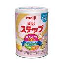 【送料無料】明治 ステップ800g缶×1ケース(全8本)