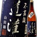 滋賀県・太田酒造 道灌 純米山廃山田錦七割磨生原酒1.8L×1本