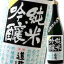【送料無料】滋賀県・太田酒造 道灌 純米吟醸1.8L×2本セット
