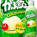 【送料無料】ポッカサッポロ がぶ飲みメロンクリームソーダ500ml×1ケース(全24本)