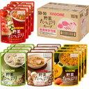 【送料無料】カゴメ 野菜たっぷりスープギフト【SO-50】【...