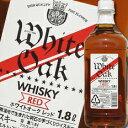 江井ヶ嶋兵庫県・江井ヶ嶋酒造 ホワイトオーク レッド1.8Lペット×1ケース(全6本)