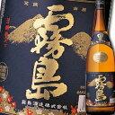 宮崎県・霧島酒造 本格芋焼酎 黒霧島(くろきりしま)25度1.8L瓶×1本