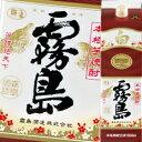 宮崎県・霧島酒造 本格芋焼酎 白霧島(しろきりしま)25度1.8Lパック×1ケース(全6本)
