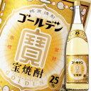 【送料無料】京都・宝酒造 宝焼酎「ゴールデン」25度1.8L×1ケース(全6本)