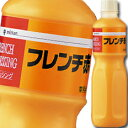 ミツカン フレンチ赤ドレッシングペットボトル1L×1ケース(全8本)