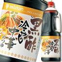 【送料無料】ミツカン 黒酢ひやし中華のつゆハンディペット1.8L×1ケース(全6本)