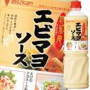 ショッピングペットボトル 【送料無料】ミツカン 惣菜庵 エビマヨソースペットボトル1060g×2ケース(全16本)