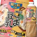 ショッピング鍋 【送料無料】ミツカン 麺&鍋大陸 ごま豆乳スープの素ペットボトル1150g×1ケース(全8本)