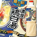 【当店オリジナル!お買い物応援クーポン付!】【送料