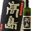 滋賀県・川島酒造 松の花 特別純米酒 高島(箱入り)720ml×1本