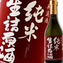 【送料無料】滋賀県・川島酒造 松の花 無濾過純米生詰原酒720ml×3本セット