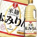 【送料無料】マンジョウ 米麹こだわり仕込み本みりんハンディペット1.8L×1ケース(全6本)
