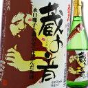 滋賀県・美冨久酒造 美冨久 特別本醸造酒 蔵の音〜くらのね〜720ml×1本