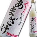 滋賀県・北島酒造 赤ちゃんもよろこぶあまざけ500ml×1本