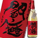 大分県・老松酒造 むぎ焼酎25度 閻魔1.8L×1ケース(全6本)