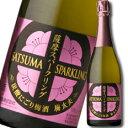 鹿児島県・山元酒造 (アルコール度数8%)薩摩スパークリング梅酒750ml×1ケース(全6本)