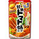 【送料無料】カゴメ 甘熟トマト鍋スープ(ストレート