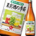 京都・宝酒造 35度ホワイトタカラ「果実酒の季節」1.8L×1ケース(全6本)