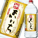京都・宝酒造 本格焼酎「よかいち」(米)25度エコペット4L×1ケース(全4本)