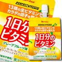 ハウス PERFECTVITAMIN 1日分のビタミン グレープフルーツゼリー180g×1ケース(全24本)【to】