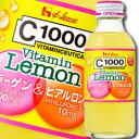 【送料無料】ハウス C1000ビタミンレモン コラーゲン&ヒアルロン酸140ml×1ケース(全30本)【to】