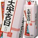 【送料無料】合同 大安大吉 1.8Lパック×2ケース(全12本)