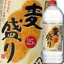 ショッピングペットボトル 合同 むぎ焼酎 麦盛り 25度4Lペットボトル×1ケース(全4本)